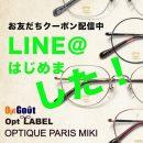 LINEはじめました☆