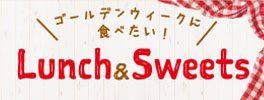 ゴールデンバザールfood&sweets