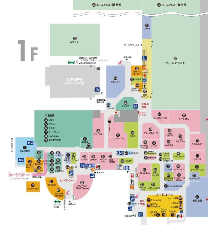 フロアマップ本館1F