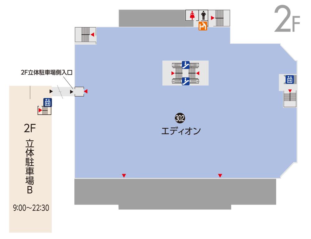 フロアマップアネックス2F